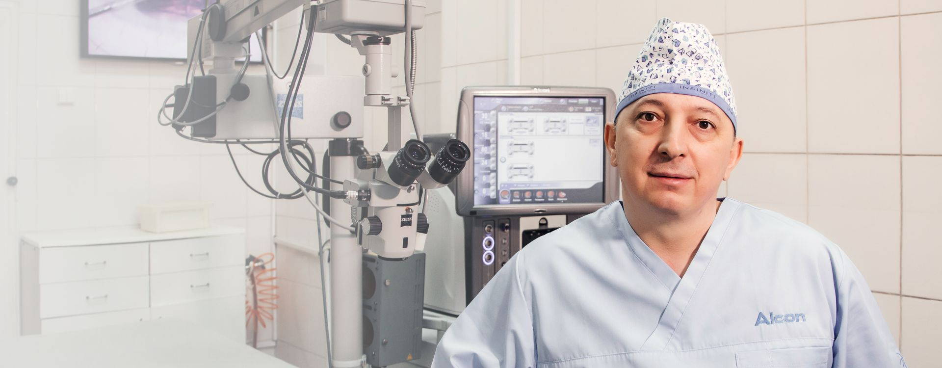 Слайд лечение катаракты в Новосибирске Картинка