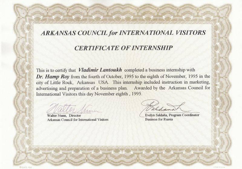 Сертификат Лантуха В.В. о том, что прошел бизнес-стажировку в бизнес-школе США. Картинка